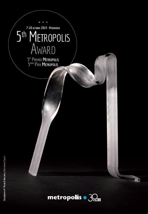 Estatueta Premis 2014